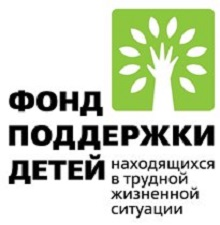 Фонд детям